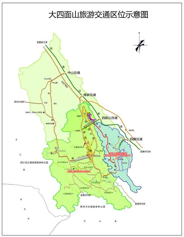 四屏镇交通区位图